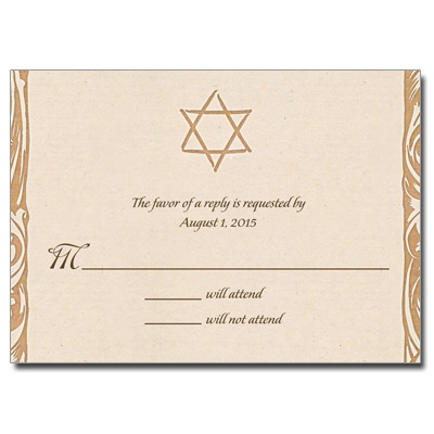 Response cards antique linen bar mitzvah response card m4hsunfo
