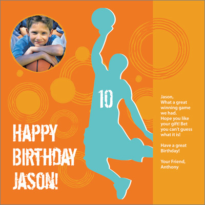 Basketball Gift Wrap