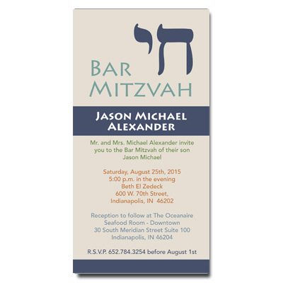 Chai Bar Mitzvah Invitation
