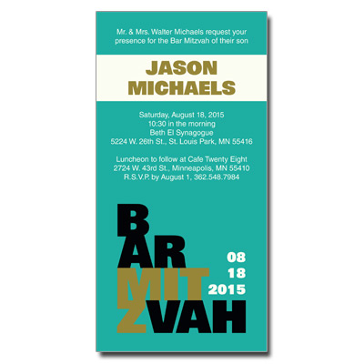 Escalade Olive Bar Mitzvah Invitation