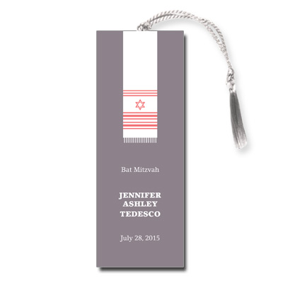 Holy Tallit Lilac Bat Mitzvah Bookmark