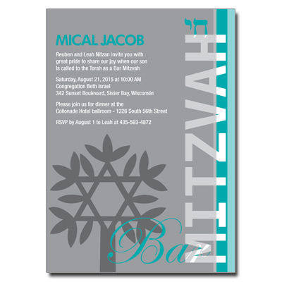 Rooted Teal Bar Mitzvah Invitation
