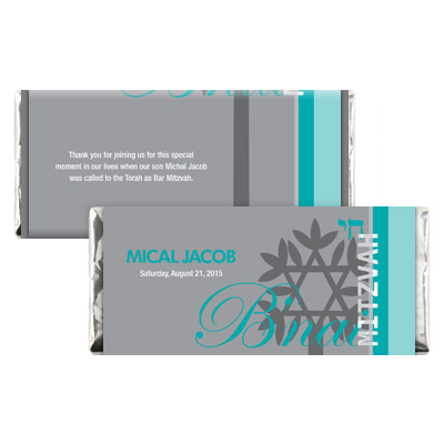 Rooted Teal Bar Mitzvah Candy Wrapper
