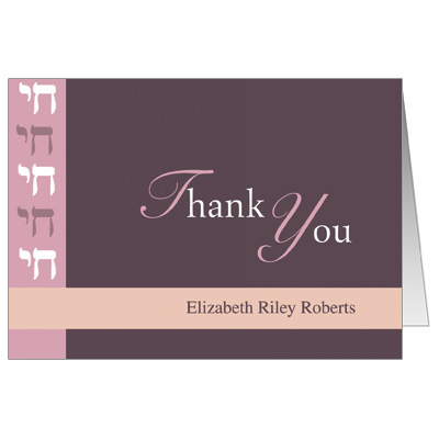 Rosewood Bat Mitzvah Thank You Card