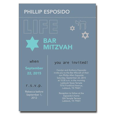 Six Points Bar Mitzvah Invitation