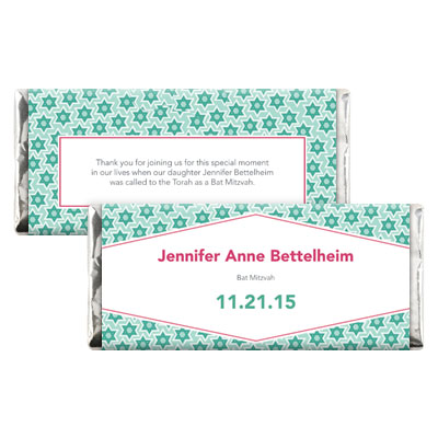 Star Pattern Green Bar Mitzvah Candy Wrapper