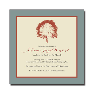Painted Tree Tan Bar Mitzvah Invitation