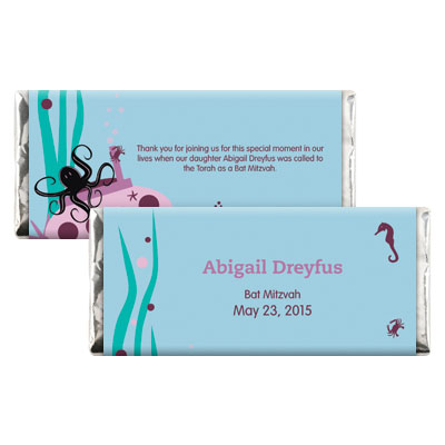 Under the Sea Purple Bat Mitzvah Candy Wrapper