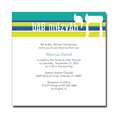 Chai Stripes Teal Bar Mitzvah Invitation
