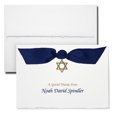 Deckle Edge Bar Mitzvah Thank You Card With Charm