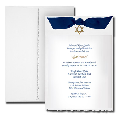 Deckle Edge Bar Mitzvah Invitation with Vellum