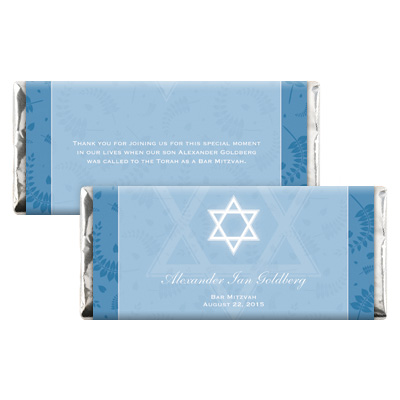 Round Blue Frame Bar Mitzvah Candy Wrapper
