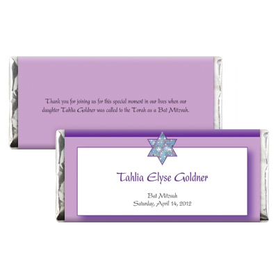 Mosaic Bat Mitzvah Candy Wrapper