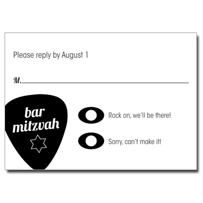 Response cards acoustic guitar strings bar mitzvah response card m4hsunfo