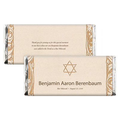 Antique Linen Bar Mitzvah Candy Wrapper