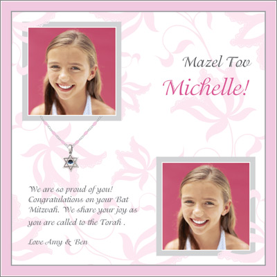Jeweled Star Necklace Bat Mitzvah Gift Wrap