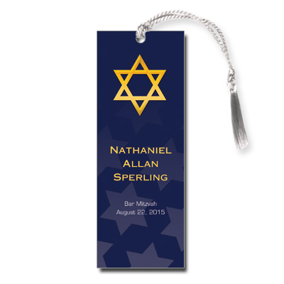 Reflection Bar Mitzvah Bookmark