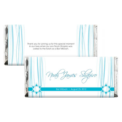 Elegant Blue Script Bar Mitzvah Candy Wrapper