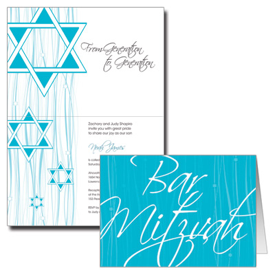 Elegant Blue Script Bar Mitzvah Invitation