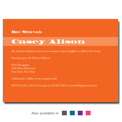 Basic Color Bar Mitzvah Invitation