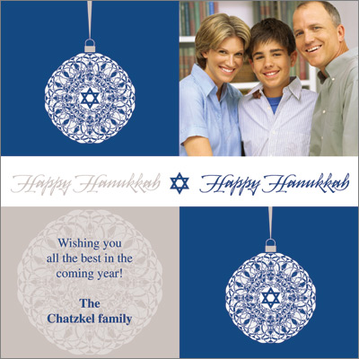 Hanukkah Ornament Gift Wrap
