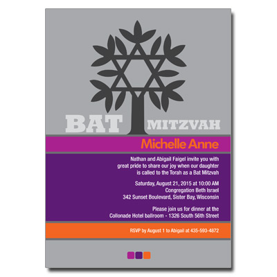 Contempo Stripes Purple Bat Mitzvah Invitation