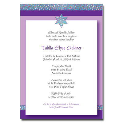 Mosaic Bat Mitzvah Invitation
