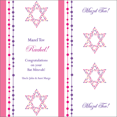 Hot Dots Bat Mitzvah Personalized Wrapping Paper