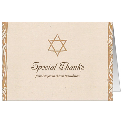 Antique Linen Bar Mitzvah Thank You Card