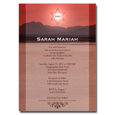 Red Sea Bar Mitzvah Invitation