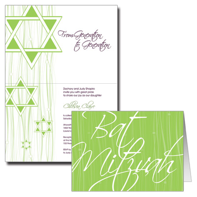 Elegant Green Script Bat Mitzvah Invitation